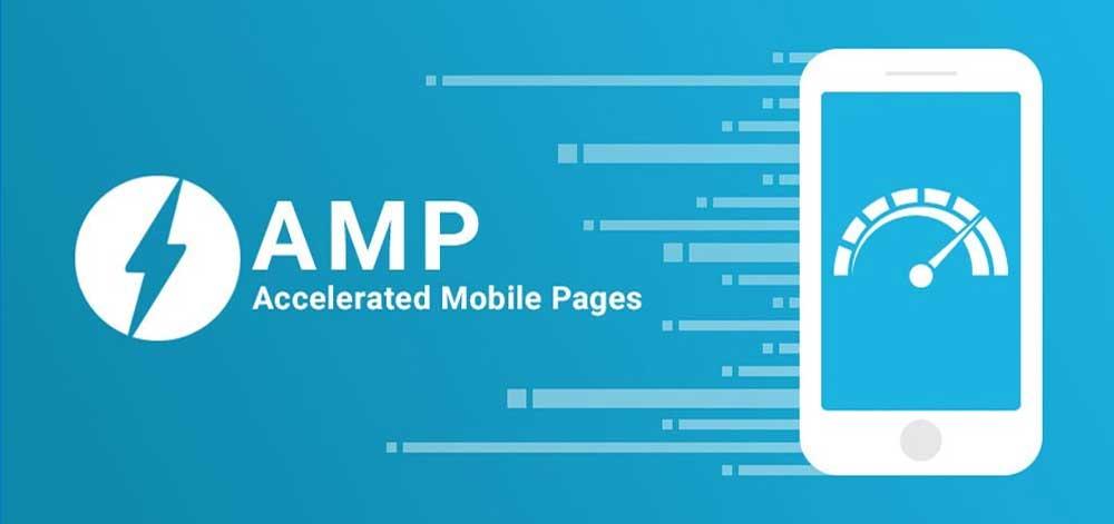 اِی اِم پِی صفحات شتاب دهنده تلفن همراه (AMP)
